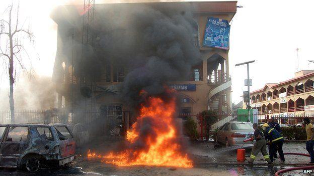 Bomb blast rocks Maiduguri