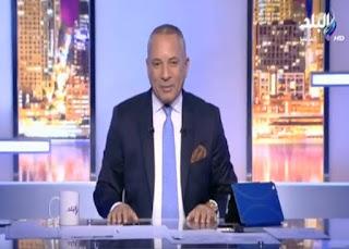 برنامج علي مسئوليتي مع أحمد موسي حلقة الاحد 24-12-2017