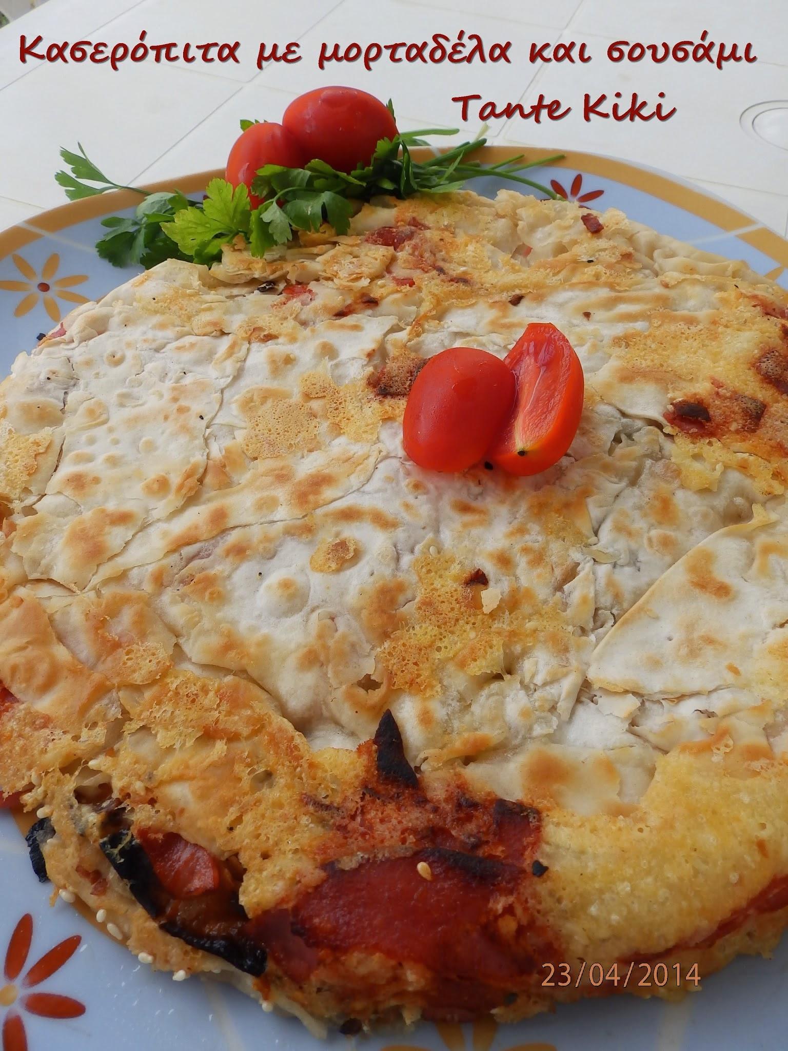 Γρήγορη σουσαμένια ζαμπονοκασερόπιτα με περέκ, στο τηγάνι