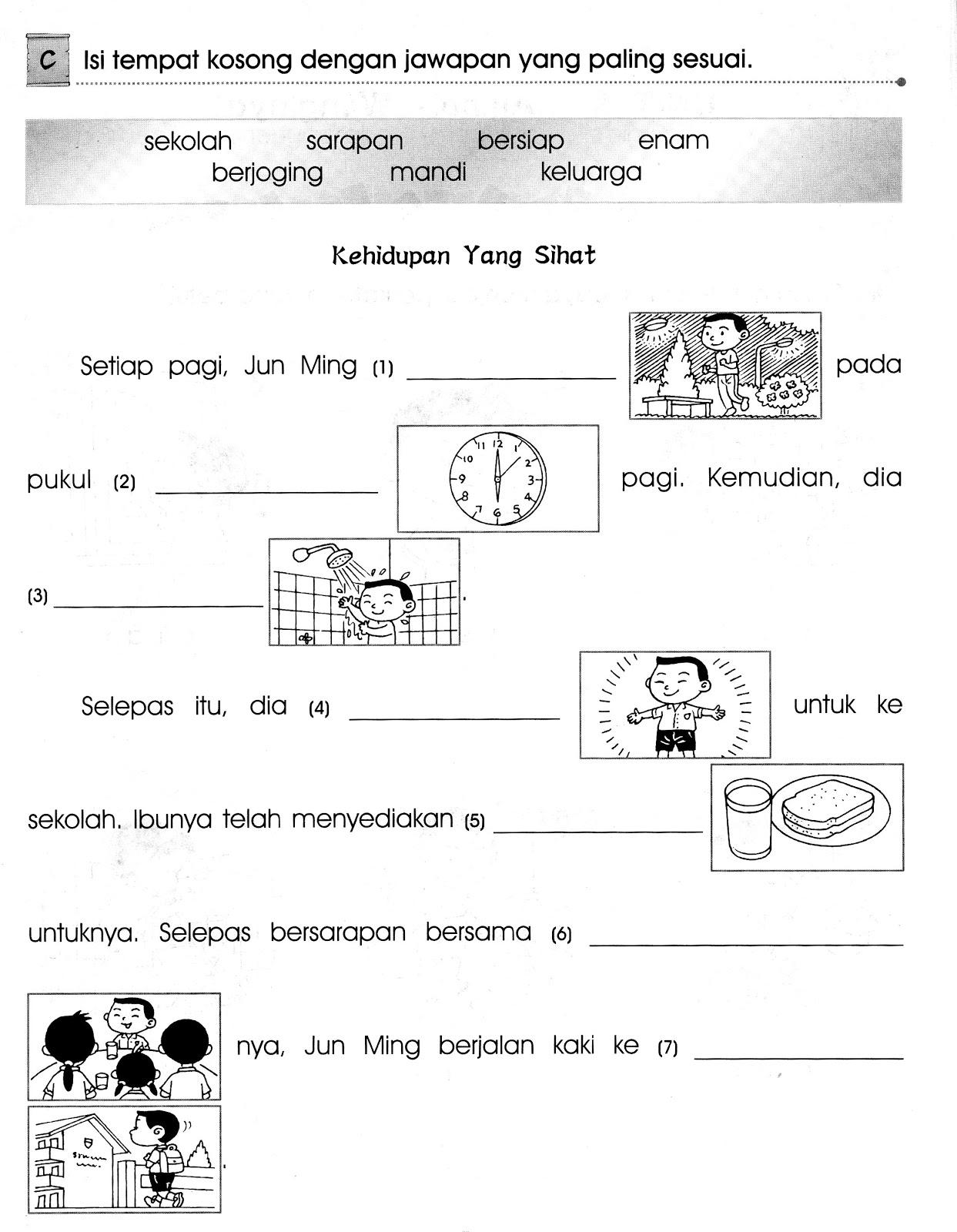 Selamat Datang Ke Blog Mbmmbi Sjkc Peay Min Latihan