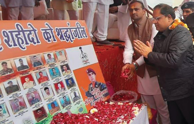 Called the Holi martyrs of this time, Bijendra Nehra, paying homage to the martyrs in Shilla