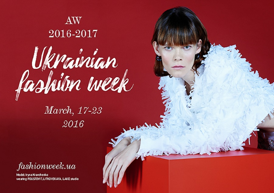 ukrainian fashion week, UFW AW2016-2017, Ирина Кравченко