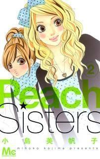[小島美帆子] Peach Sisters 第01-02巻