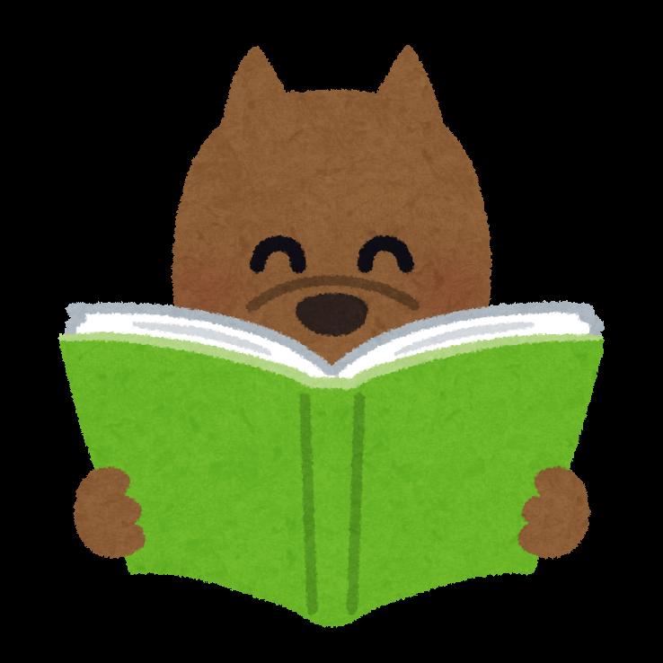 読書の効果がすごい!おすすめの読み方と ...