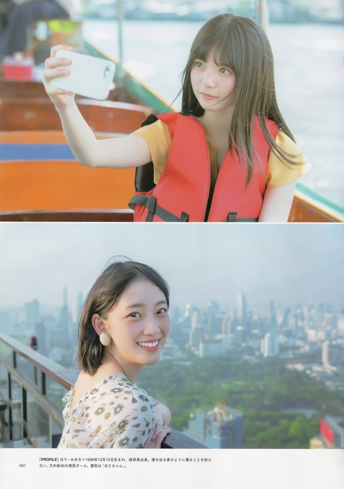 Nogizaka46, BRODY 2017.08 No.02 (ブロディ 2017年8月号)