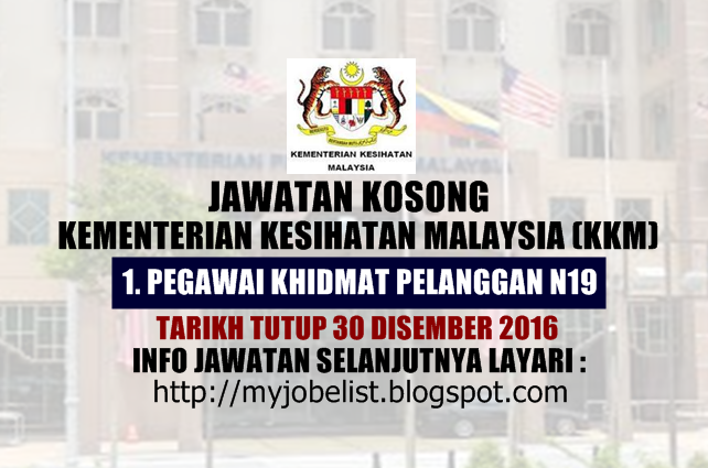 Jawatan Kosong Kementerian Pendidikan Malaysia (KKM) Disember 2016
