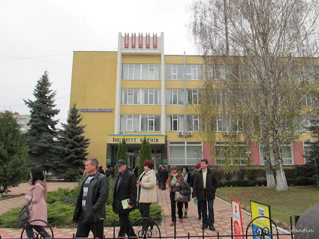 Vinnitsa - Institutul Agronomic - blog Foto-Ideea
