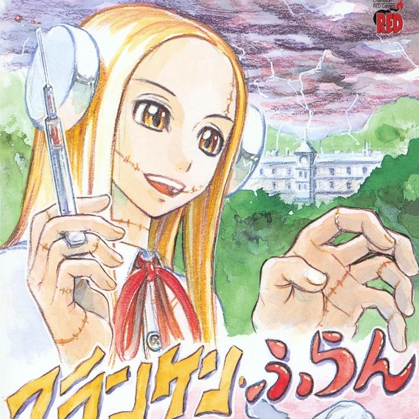 8 Animes e Mangás de terror que você precisa conferir