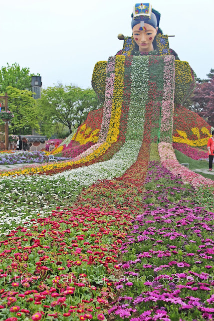 korean wave garden