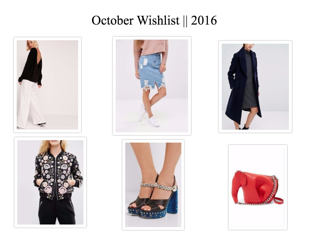 October Wishlist || 2016
