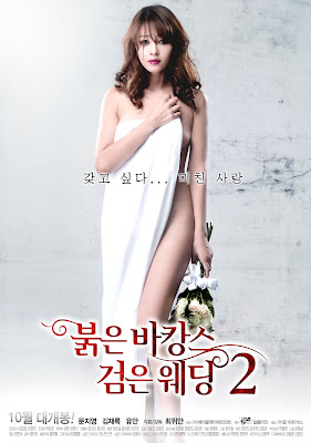 Poster film Red Vacance Black Wedding 2