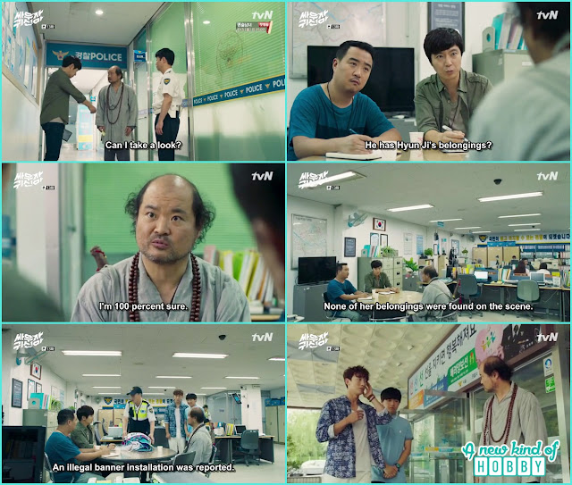 bong pal, in rang and chul sang at the police station - Let's Fight Ghost - Episode 13 Review