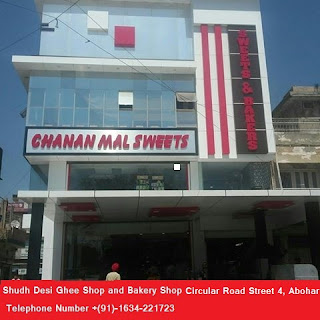 Chanan Mal Sweet House