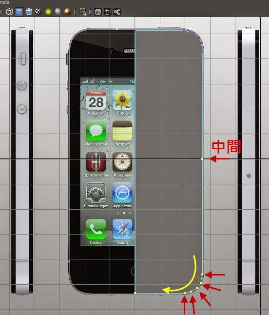iphone Model+Map 06