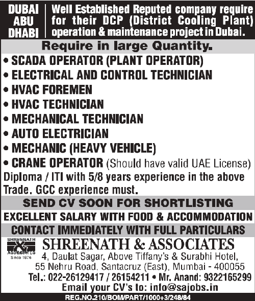 UAE Jobs, SCADA Operator, Plant Operator, Maintenance Jobs, Dubai Jobs, HVAC Jobs, Mechanical Technician, HVAC Technician, Mumbai Interviews, Shreenath & Associates, HVAC Foreman,
