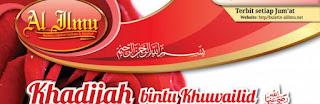biografi-khadijah-binti-khuwailid