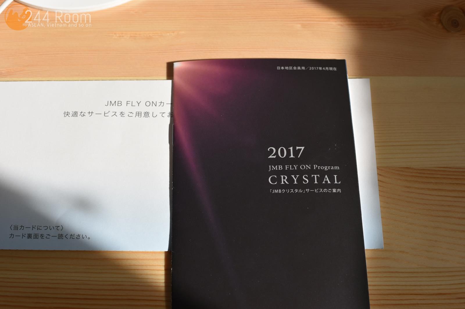 JAL-JGCJMBクリスタル2017 JGC CRYSTAL