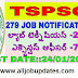 TSPSC Recruitment 2018 - 279 Lab Technician & Extension Officers