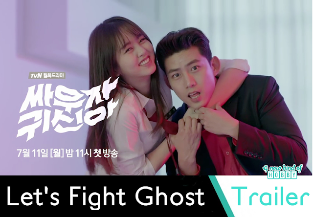 Let's Fight Ghost Official Trailer Korean Drama 2016 Kim Soo Hyun & Taek Yoon