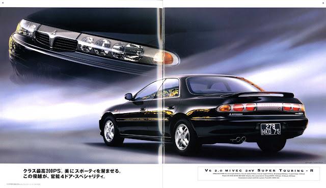 Mitsubishi Emeraude, mało znane samochody