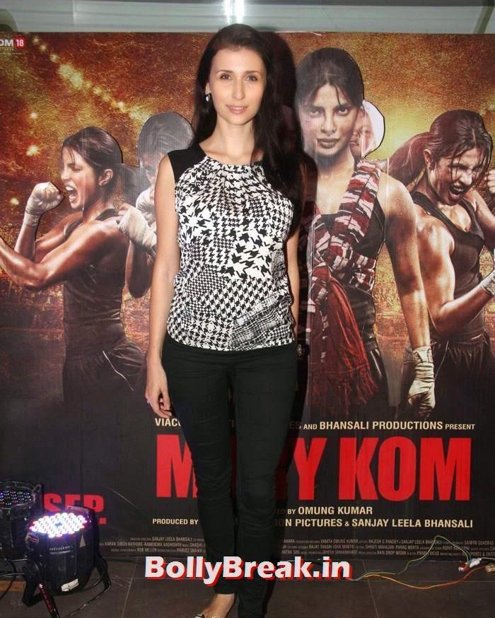 Claudia Ciesla, 'Mary Kom' Premiere Pics