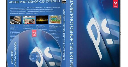descargar photoshop cs5 para mac gratis con crack