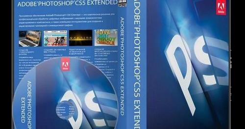 free adobe photoshop cs 8.0 serial keycrack.rar