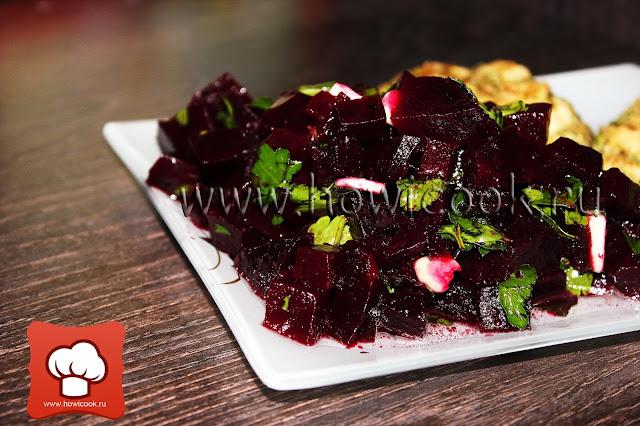 рецепт легкого салата из свеклы