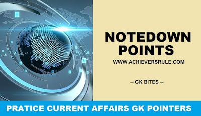 One Liner GK Current Affairs- 22 September 2018