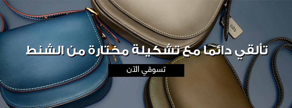 10526599f6060 متجر شي حلو للتسوق لأرقى الملابس النسائية - Araby Mall