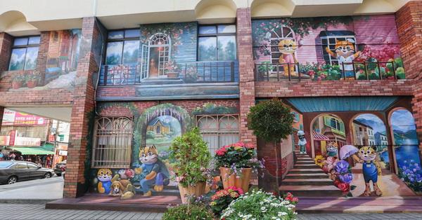 《台中.太平》為2018台中世界花博暖身,太平區公所3D石虎家族彩繪