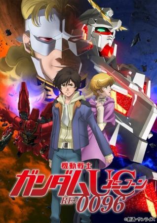 Gundam Info Tayangkan Anime Mobile Suit Gundam Unicorn RE:0096 Secara Legal Dalam Bahasa Indonesia