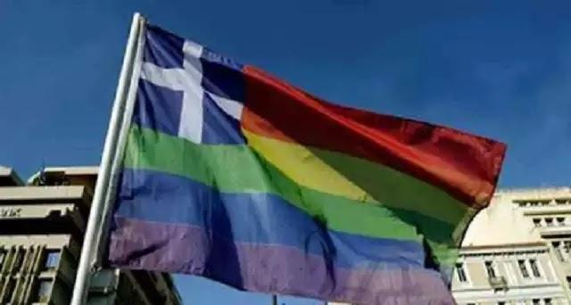 Η Ελληνική μας σημαία δεν επιτρέπεται ούτε να καίγεται, ούτε να βεβηλώνεται, ούτε να χλευάζεται, ούτε να λοιδορείται με πολύχρωμα σχέδια ...