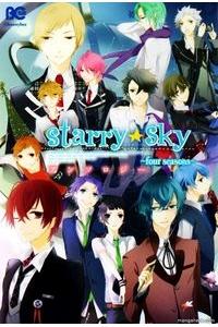 Starry Sky - Four Seasons - Anthology