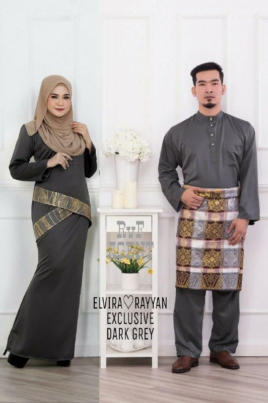 ELVIRA & RAYYAN EXCLUSIVE