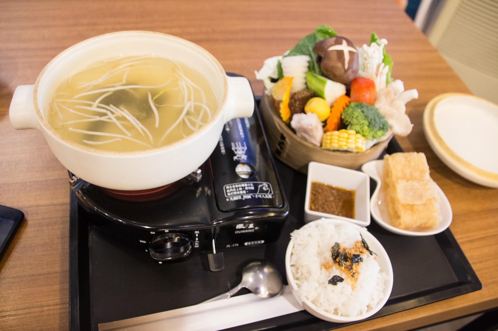 [素食][雲林][斗六] 「熱浪島」南洋蔬食茶堂 @ 喵星人日誌