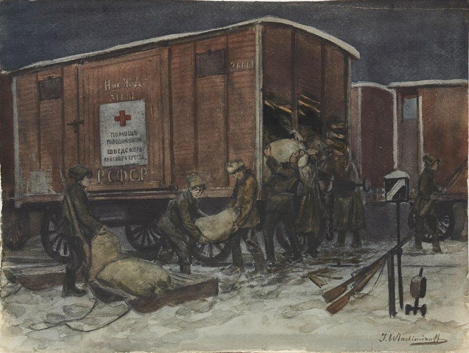 Разграбление вагона с помощью от Красного Креста