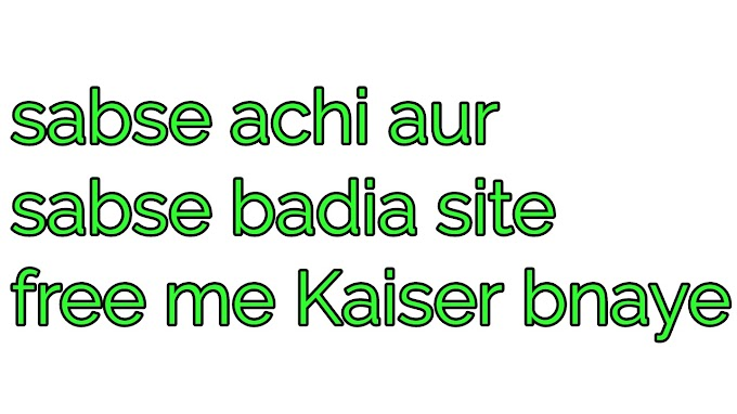 Website kaise bnaye