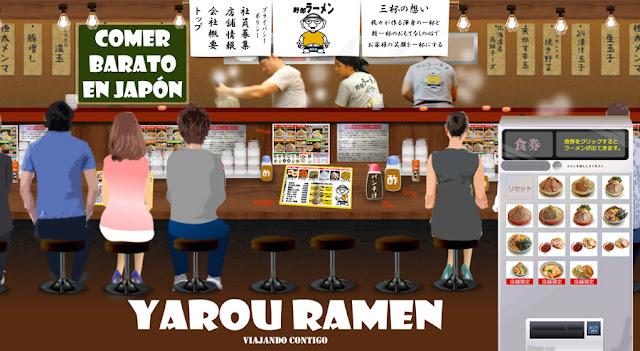 Comer barato en Jap�n: Yarou Ramen