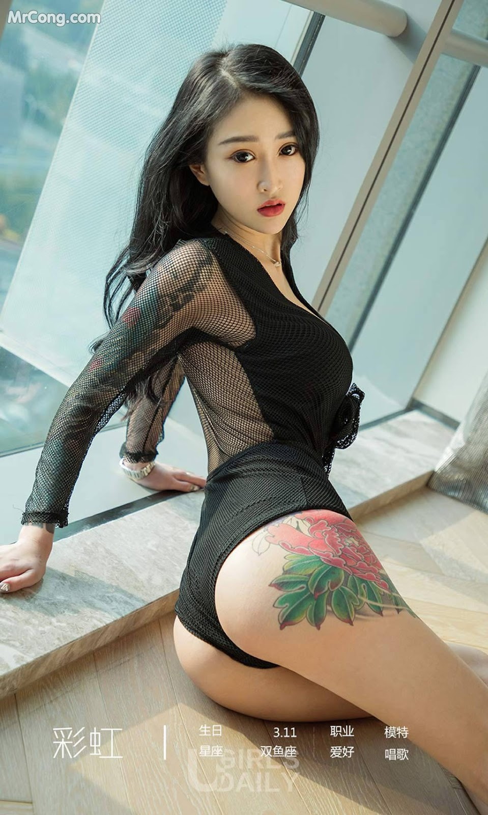 UGIRLS – Ai You Wu App No.1237: Người mẫu Cai Hong (彩虹) (35 ảnh)