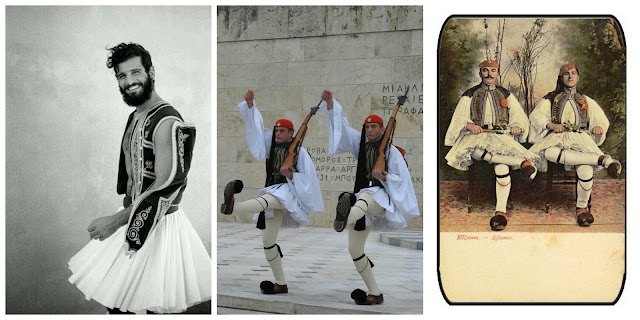 Tsoliades Great Greeks in skirts