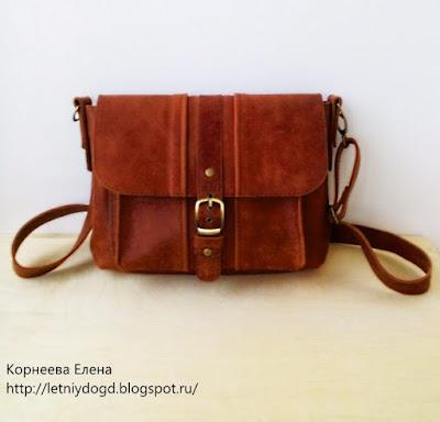 сумка из натуральной кожи купить