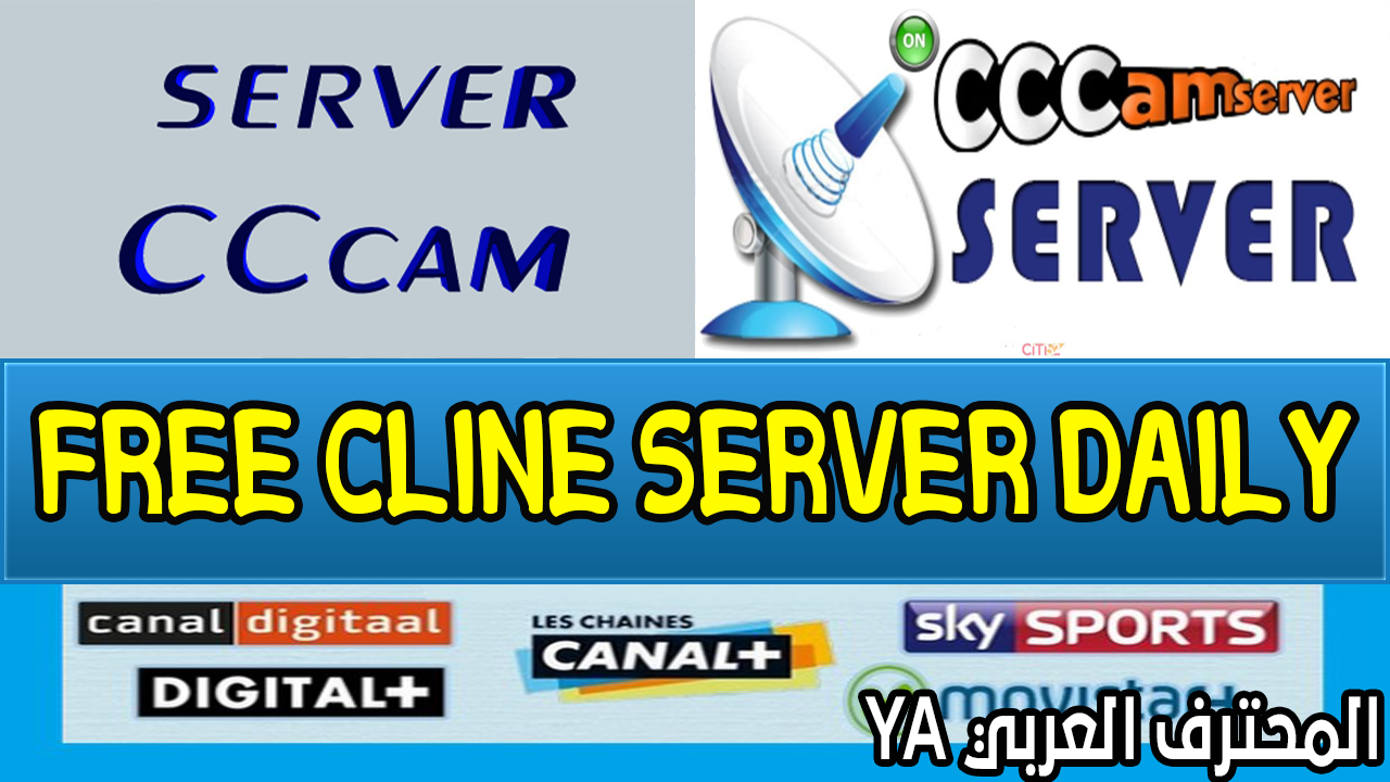 Best Free CCCAM SERVERS Daily Best Free CCCAM Website