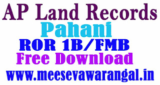 AP Land Records Adangals, Pahani, ROR 1B, FMB, Tippan Free Download