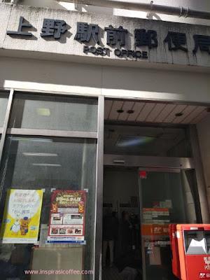 Kantor Pos Jepang