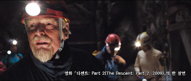 디센트 2(The Descent: Part 2, 2009) scene 02