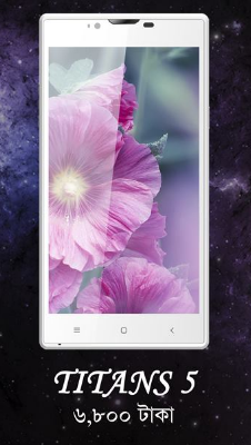 KingStar TITANS 5 Mobile Price And Full Specifications In Bangladesh