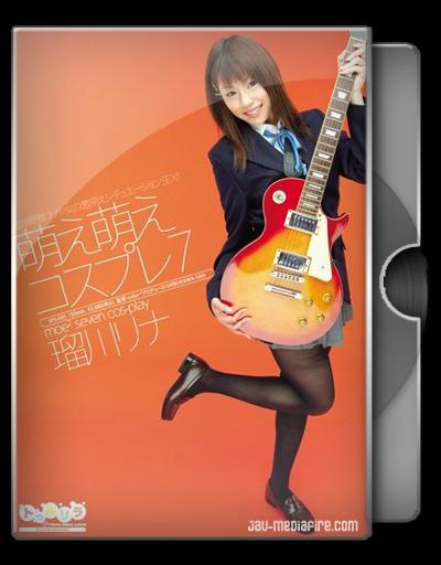 Moe Seven Cosplay - Rina Rukawa