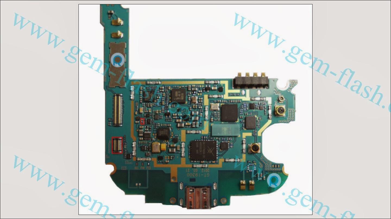 S7562 Display Light