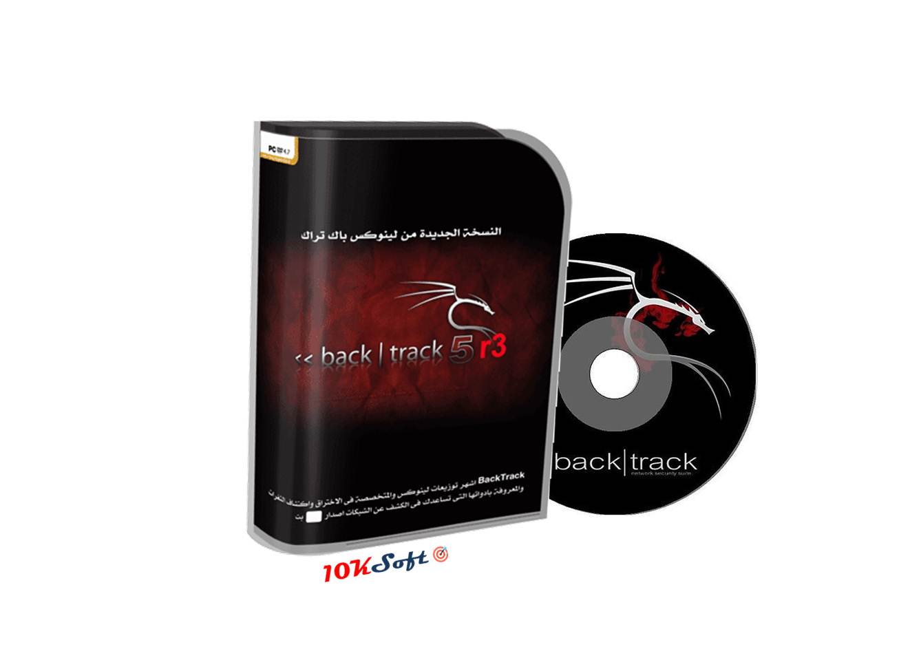 BackTrack 5 R3 GNOME Free Download